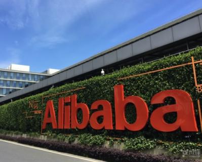 Alibaba Data Artisans