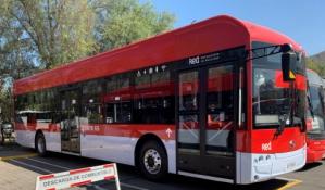 Red Bus Urbano