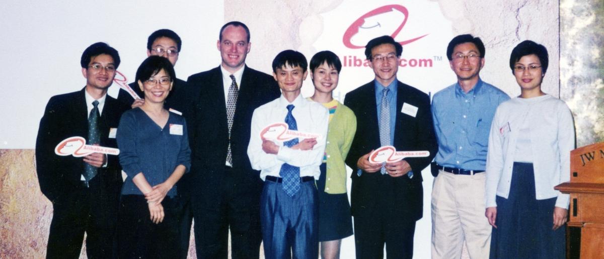 Lancement officiel du groupe Alibaba en 1999 © Alibaba