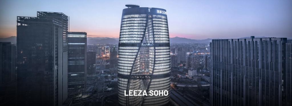 © SOHO China