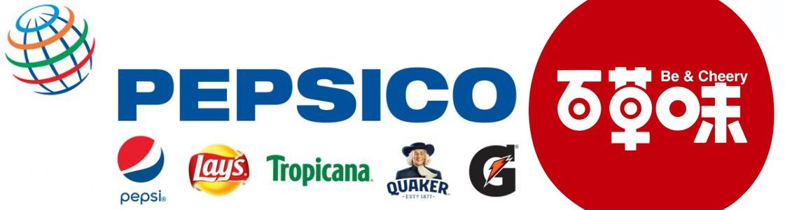 PepsiCo et Be & Cheery